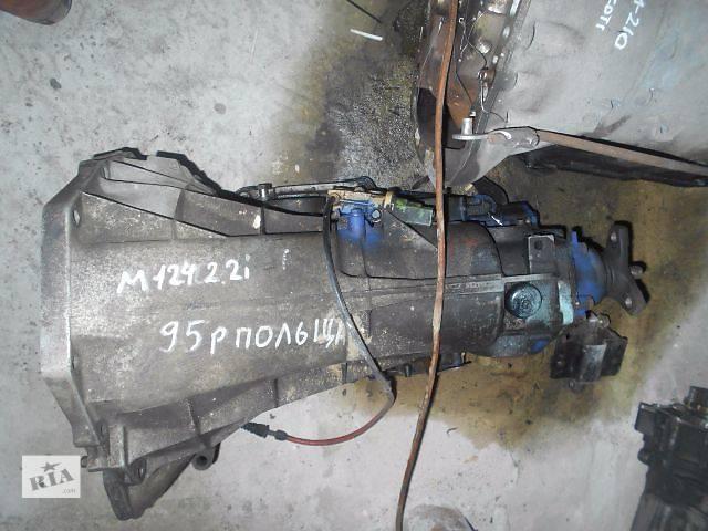 бу Акпп 1242704800 для Mercedes 124, 2.2i, 1994 в Львове