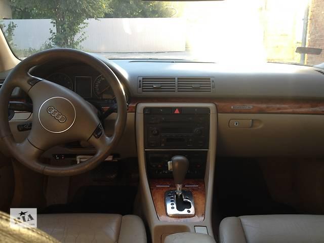 купить бу  АКПП для седана Audi A4 в Виннице