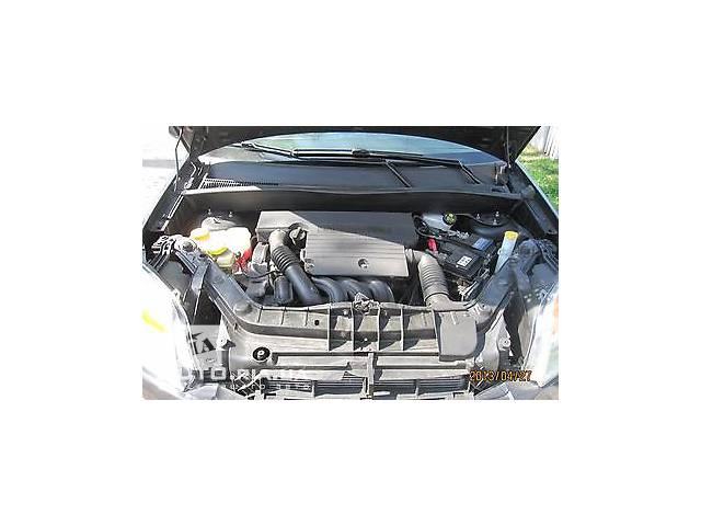 купить бу АКПП и КПП Корзина сцепления Легковой Ford Fusion 2008 в Харькове