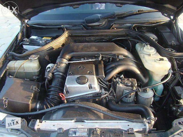 АКПП и КПП Легковой Mercedes 124 1995 колеса- объявление о продаже  в Киеве