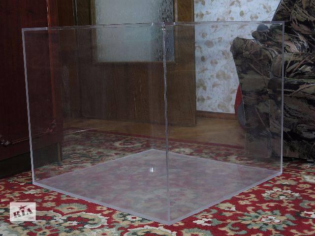 бу Акриловый аквариум в Киеве