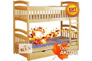 Акционная цена! Кровать-трансформер Карина от производителя!