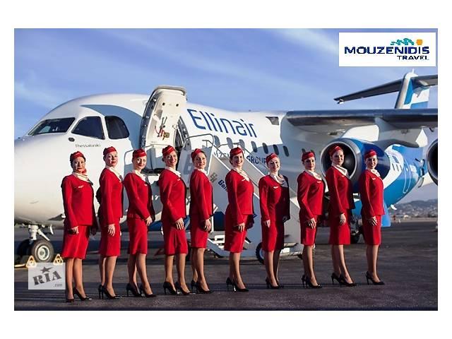 продам Акционные Авиабилеты в Грецию (Салоники) бу  в Украине