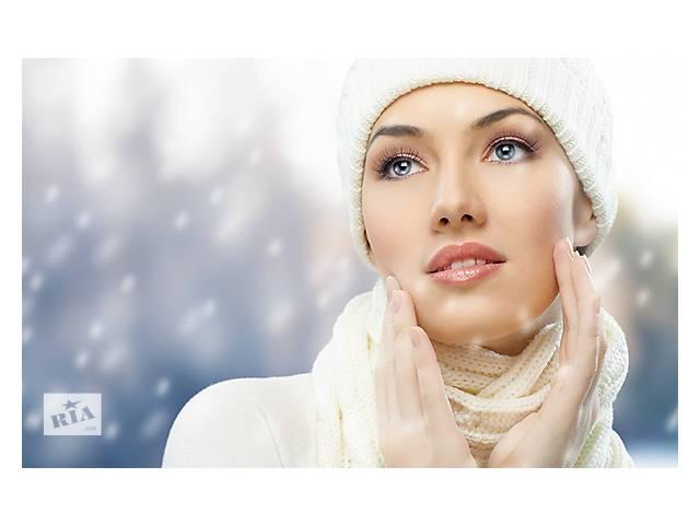 Акции на декабрь 2016 от Правильной косметологии- объявление о продаже  в Харькове