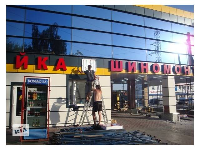 бу Акции и скидки на наружную рекламу по ценам 2013 года  в Украине