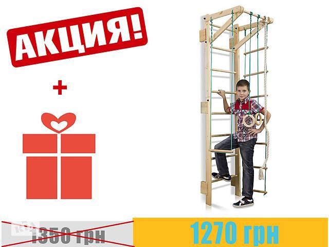 бу Спортивный уголок. Детский спортивный уголок Sport Kids mini, спортивный уголок для детей в Днепре (Днепропетровск)