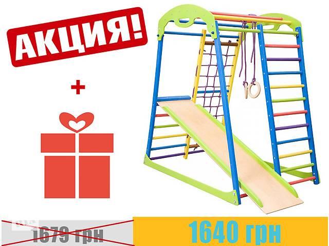 купить бу Акция! Детский спортивный уголок, игровой спорткомплекс Sport Kroha mini для раннего развития + подарок! в Днепре (Днепропетровске)