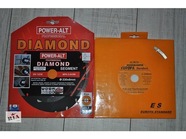 Акция!!! Диск,круг,отрезной,алмазный 230 мм.- объявление о продаже  в Киеве