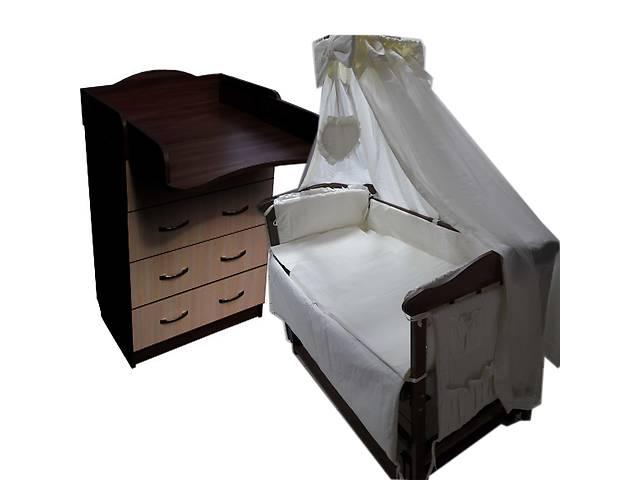 продам Акция! Комплект Новинка с комодом: Комод+ кроватка+ матрас+постель бу в Харькове
