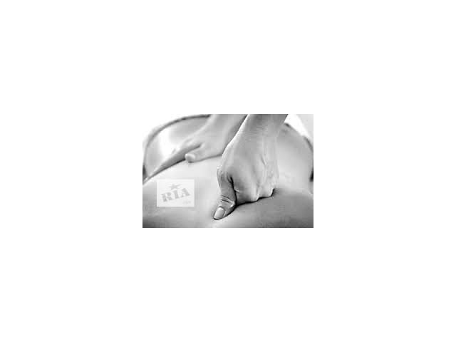 продам Акция!) Массаж -Лечебный Общий Антицеллюлитный! бу в Киеве