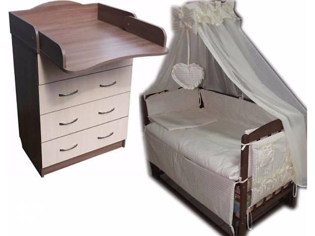 Акция! Новый! Комплект: комод, кроватка маятник, постель, матрас- объявление о продаже  в Харькове