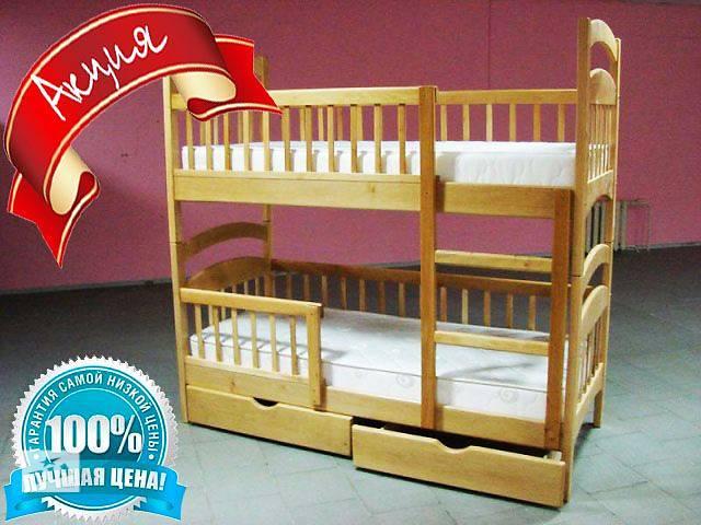 бу Акция! Спешите заказать двухъярусную кровать по супер цене! в Киеве