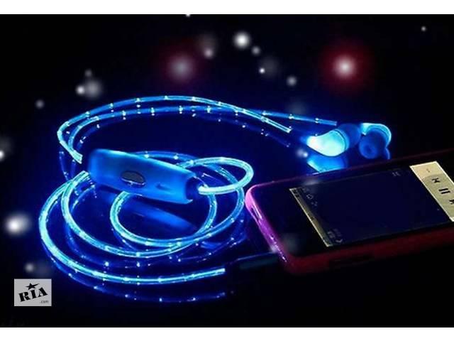Акция! Светящиеся вакуумные наушники. Подсветка и гарнитура. Суперзвук- объявление о продаже  в Киеве