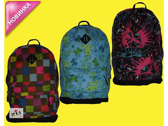 Акция! Цена Снижена! Спортивный, школьный, молодежный рюкзак! 18 расцветок!- объявление о продаже  в Энергодаре