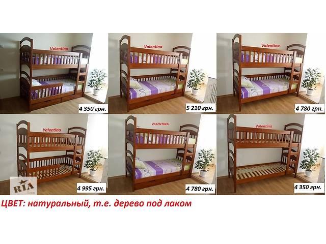 продам Акция-бесплатная доставка Кровать Карина-Люкс бу в Харькове