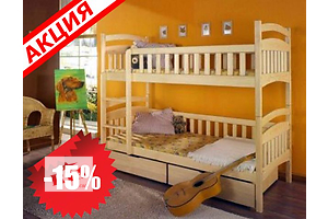 Новые Двухъярусные детские кровати Letto