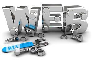 Акция! Сайт для Вашего бизнеса от 249 грн.