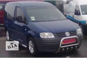 Новые Кенгурятники Volkswagen Caddy