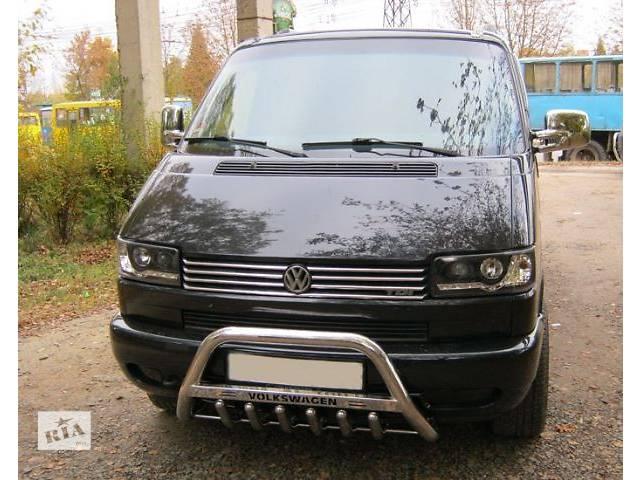бу ! Защитная дуга, кенгурятник Volkswagen T4 в Луцке