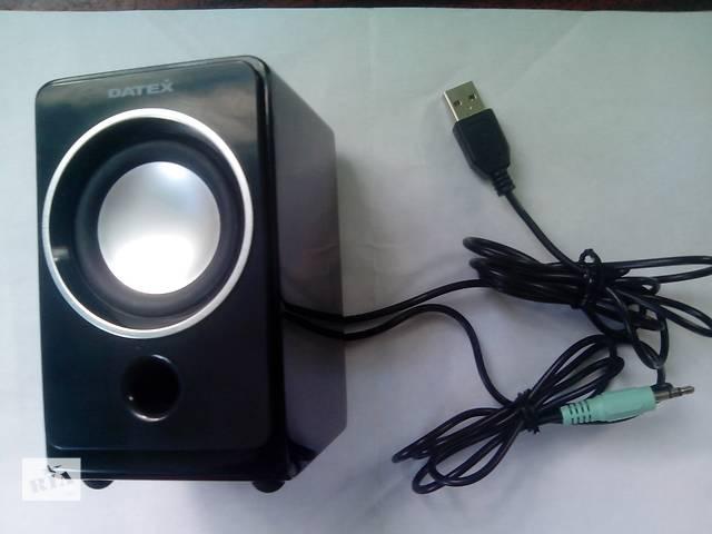 бу Активная акустика Datex Beta 2.0 USB в Киеве