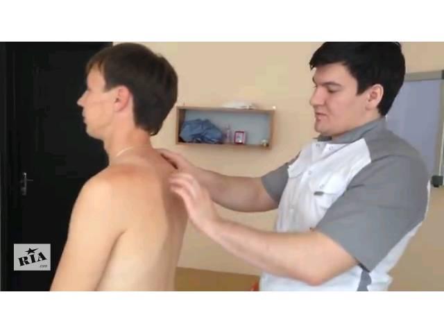 Акупунктурный массаж. Рефлексотерапия- объявление о продаже  в Шостке