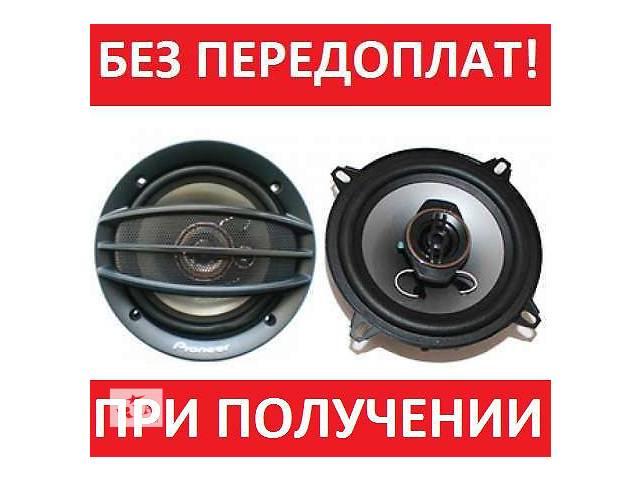 бу Акустика круглая Pioneer 10см\13см\16см + сетки(динамики колнки в авто в Каменец-Подольском