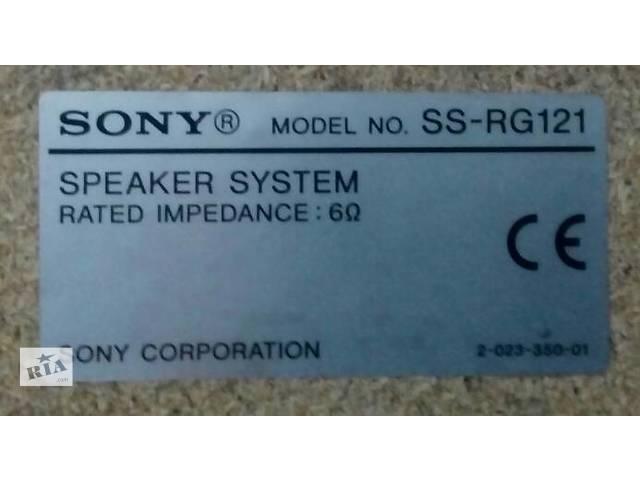 купить бу акустика Sony 3х полосная в Киеве