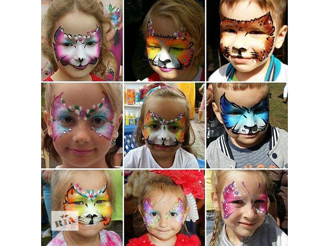 Аквагрим для детей и взрослых)- объявление о продаже  в Львове