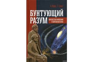 Справочная литература