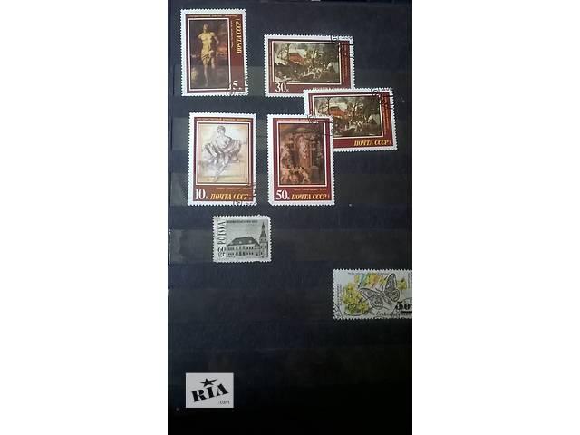 продам Альбом почтовых марок. бу в Ивано-Франковске