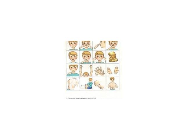 купить бу Альбоми для розвитку дитини 3-4, 4-5, 5-6 років в Никополе