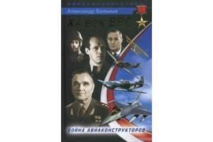Книги по военному делу