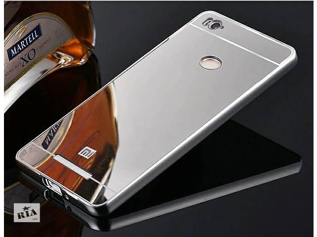 Алюминиевый чехол для Xiaomi Redmi 3s / 3 Pro- объявление о продаже  в Киеве