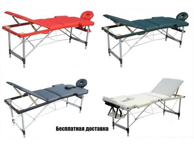 бу Алюминиевый Массажный Стол 3-х сегментный Массажная кушетка Бесплатная доставка в Львове