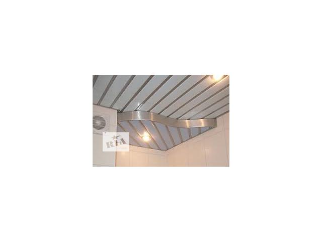 купить бу Алюминиевый реечный потолок Бард в Житомире