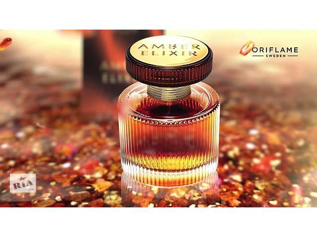 купить бу Amber Elixir night Amber Elixir  в Днепре (Днепропетровске)