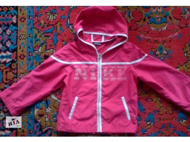 Американська брендова курточка NIKE- объявление о продаже  в Калуше