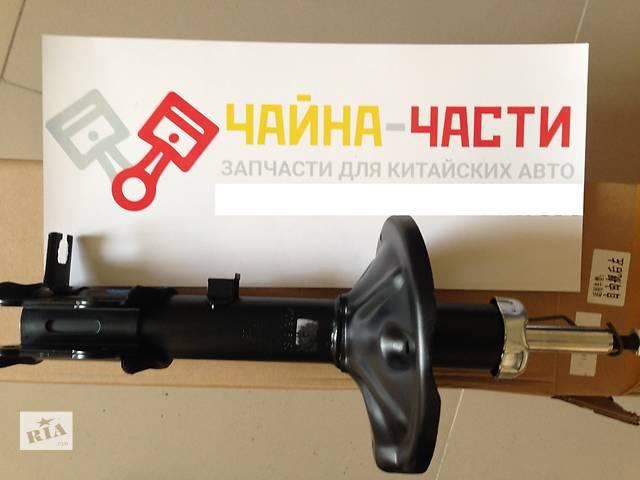 бу Амортизатор задней подвески L 1400616180 Geely CK (Джили СК) в Киеве