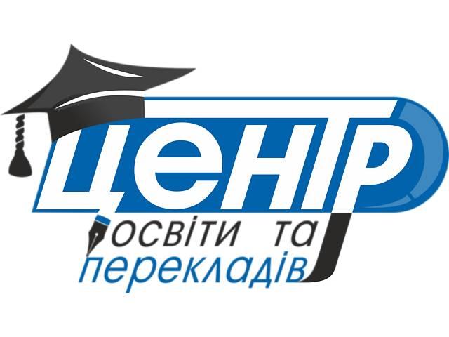 Англійська для дітей- объявление о продаже  в Ровно