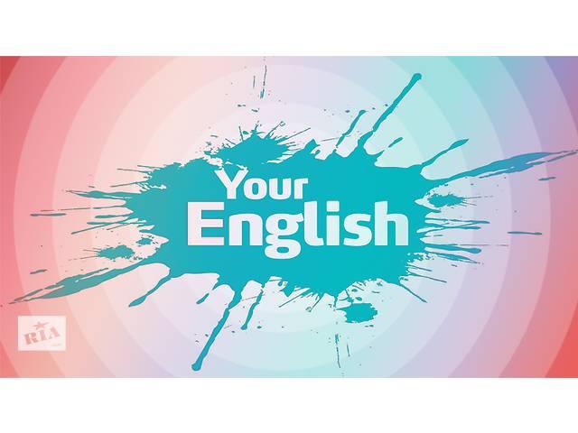 Англійська мова для школярів - объявление о продаже  в Виннице