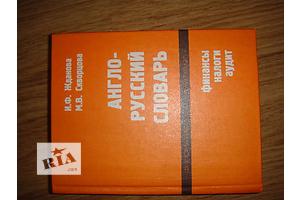 Нові Книги англійською мовою