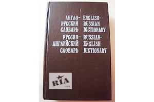 б/в Книги англійською мовою