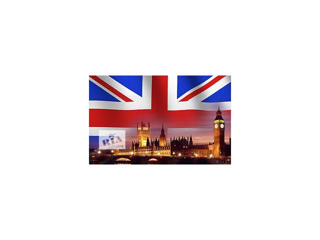 купить бу Английский не выходя из дома  в Украине