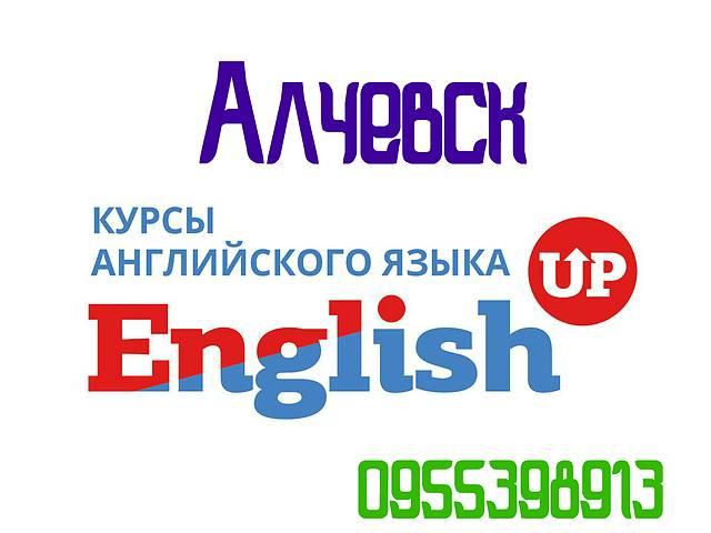 Английский- объявление о продаже  в Днепре (Днепропетровск)