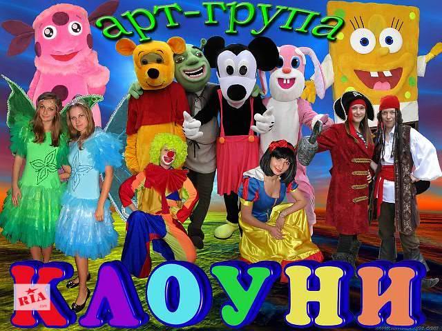 бу Аниматор детских праздников м.Тернополь в Тернополе
