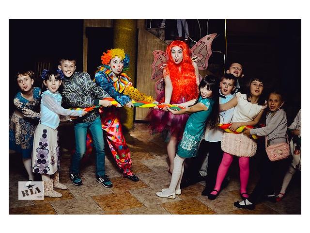 Аніматори Організація дитячих свят Львів- объявление о продаже  в Львове