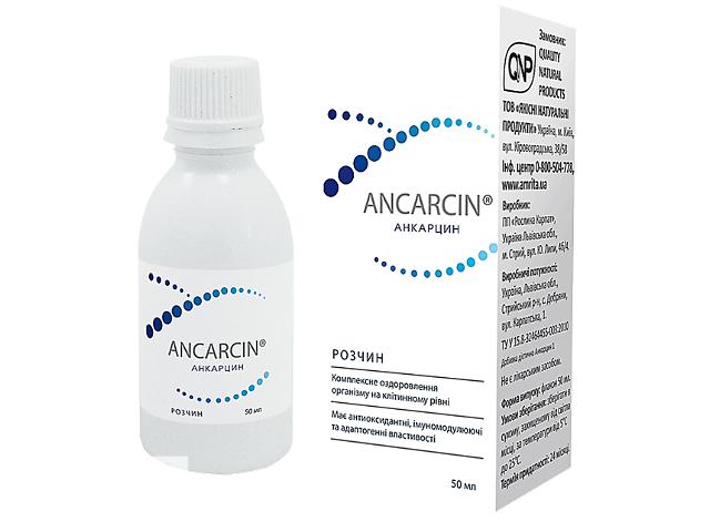 Анкарцин®-раствор 50 мл.- объявление о продаже  в Одессе