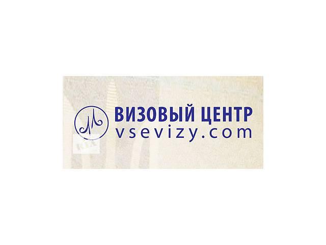 продам Анкеты, страховки, переводы,  билеты, запись на подачу документов бу  в Украине