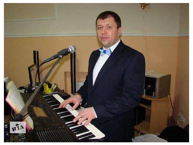 """Ансамбль """"Хорошее настроение"""" (тамада и живая музыка)- объявление о продаже  в Полтавской области"""