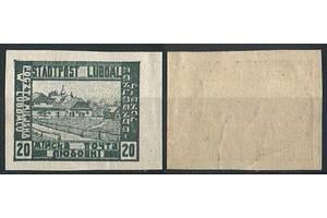 Почтовые марки Украины